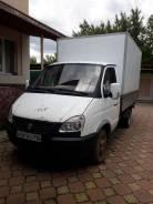 ГАЗ 3302. Продается 2008 г. в., 2 500куб. см., 1 500кг.
