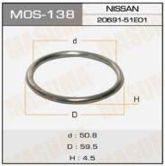 Кольцо глушителя 51х59.4 Masuma MOS-138 2069151E01