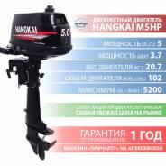 Hangkai. 5,00л.с., 2-тактный, бензиновый, нога S (381 мм), 2018 год год