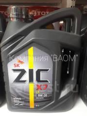 ZIC X7. Вязкость 10W-40, синтетическое