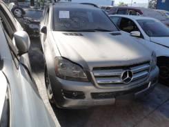 Mercedes-Benz GL-Class. X164, M273 E46