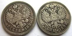 Два Рубля Николая II 1896 год (АГ), 1898 год ( - Брюссельский МД),