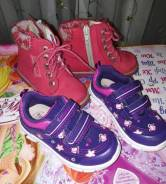 Кроссовки и ботинки. 24