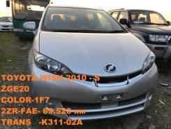 Toyota Wish. ZGE20, 2ZR FAE
