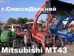 Mitsubishi. MT43 японский минитрактор г. Спасск-Дальний (видео), 43 л.с. Под заказ