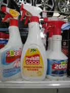 Профам 5000 Очиститель кузова Kangaroo 600мл.