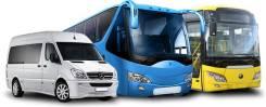 Пассажирские перевозки (аренда автобусов с водителем)