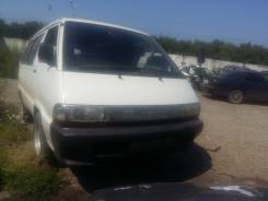 Toyota Town Ace. CR21, 1CT
