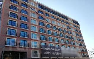 Офисные помещения под ключ Рабочая улица продам коммерческую недвижимость москва