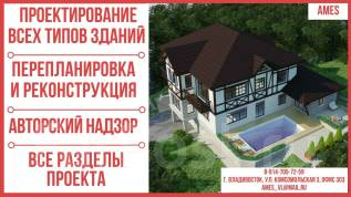 Архитектурно-строительное проектирование + все разделы проекта