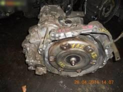АКПП Toyota Vista кузов AZV50 двигатель 1AZ-FSE М