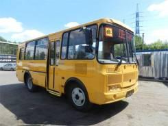 ПАЗ 32053-70. Автобус (школьный), 22 места, В кредит, лизинг