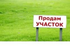 Земельный участок 5,2 Га, п. Федоровка. 26 000кв.м., собственность
