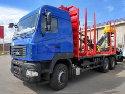 Продам Сортиментовоз МАЗ 6312С9-529-012. 7 500куб. см.