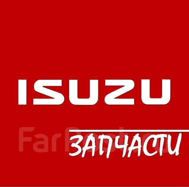 Запчасти для грузовых Isuzu/ Исудзу.