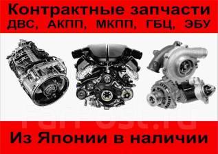 Двигатель в сборе. Honda Nissan Toyota
