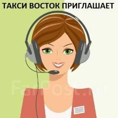 """Оператор. Ул.Краснознаменная 224""""б"""""""