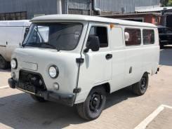 УАЗ. -374195 (Остекленный фургон), 2 693куб. см., 925кг.