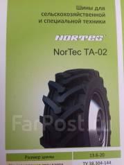 NorTec TA-02. Всесезонные, 2018 год, без износа, 1 шт