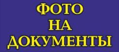 Дизайнер-фотограф. ИП Адамов Л. К. Улица Шилкинская 10а