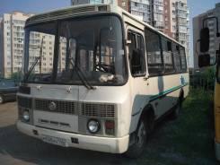 ПАЗ 32053. Паз 32053 2011 г., 25 мест