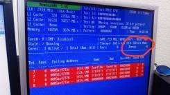 Комплекс работ по приведению компьютера или ноутбука в порядок. Акция длится до, 1 сентября
