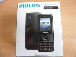 Philips. Новый