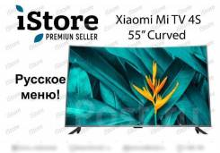 Xiaomi Mi TV 4S. Под заказ