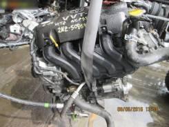 Двс Двигатель Toyota Vitz кузов NCP95 двигатель 2NZ-FE М