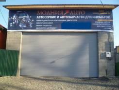 Автосервис Молния-Auto