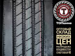 Taitong HS101. Всесезонные, 2018 год, без износа, 8 шт