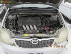 АКПП Toyota Corolla Fielder кузов ZZE123G двигатель 2ZZ-GE М