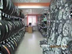 Распродажа шин и дисков