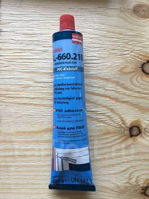 Cosmo sl 660 220 применение экономим газ дома