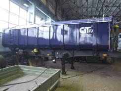 GT7 ППС-28. Самосвальный полуприцеп 28 м3, 31 000кг. Под заказ