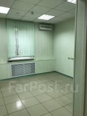 Офисное помещение 205 кв. м. 205кв.м., улица Истомина 23, р-н Центральный