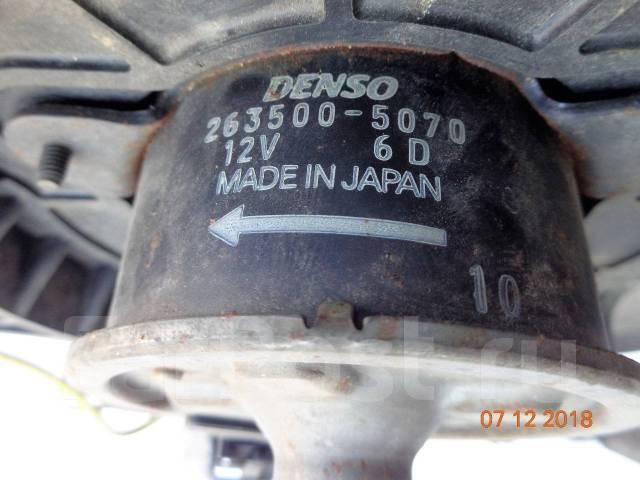 Вентилятор охлаждения радиатора. Mazda: Atenza, Training Car, Premacy, Familia, Demio, Mazda6, 323