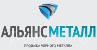 """Бухгалтер. В динамически развивающуюся компанию ООО """"Альянс Металл"""" на стабильную работу требуется бухгалтер с высокой ответственностью и четкостью в..."""