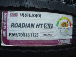 Nexen Roadian HT. Летние, 2013 год, без износа, 4 шт