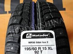 Matador MP-30 Sibir Ice 2, 195/60 R15