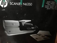 Сканеры.