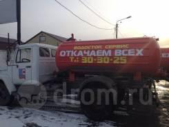 Коммаш КО-503В-2. Распродажа коммунальной техники в Улан-Удэ, 4 750куб. см.