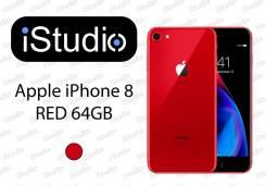 Apple iPhone 8. Новый, Красный