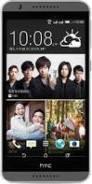 HTC Desire 820G. Б/у, 16 Гб, Dual-SIM