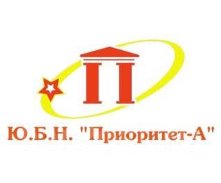 Декларация 3-НДФЛ - налоговые вычеты !