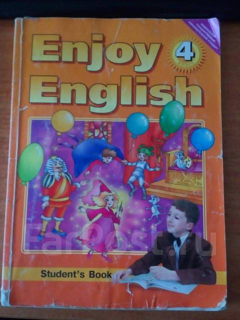 английский 11 класс students book биболетова