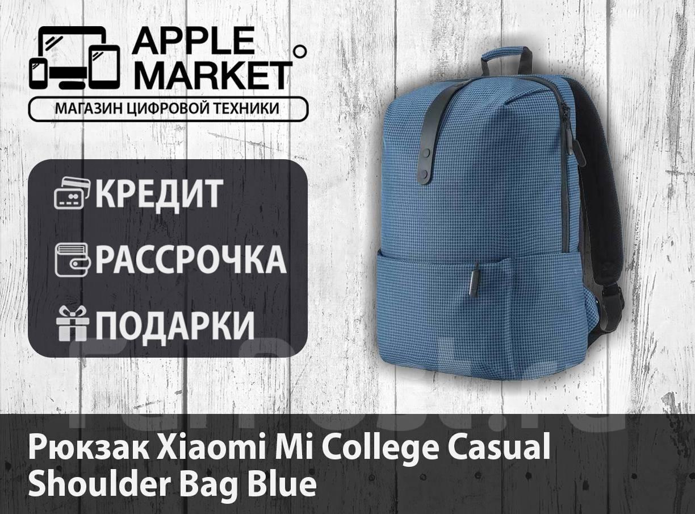 Купить рюкзаки во Владивостоке. Мужские и женские! 5c087d9fff1