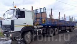 МАЗ. Продам сцепку, грузовой-седельный тягач -6425Х9 и полуприцеп 981310, 14 860куб. см., 40 000кг.