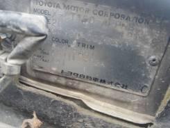 Продам АКПП 2C П/П Toyota Corona СT190