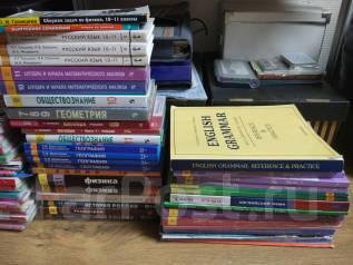Учебники 2-3 и 10-11 класс
